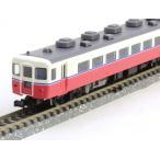 14-200系客車(ムーンライト九州)基本セット(4両)【TOMIX・98246】