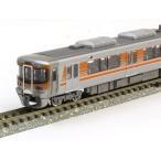 313-8000系近郊電車(セントラルライナー)セット (6両)   【TOMIX・98622】
