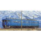 クハ455-700+413系・青 3両セット   【マイクロエース・A0048】