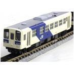 115-300系近郊電車(豊田車両センター)3両基本セット  【マイクロエース・A7881】