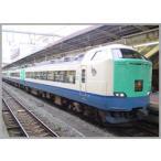 JR東日本485系3000番代 北越 6輌セット  【エンドウ・ES278】