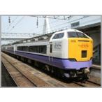 JR東日本485系3000番代 白鳥  6輌セット    【エンドウ・ES284】