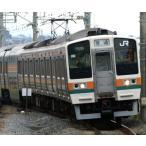 【真鍮製】JR東日本211系東海道バージョン サロ212 【カツミ・KTM-195】