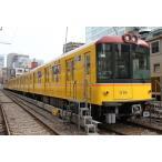 東京地下鉄1000系 銀座線 B 中間2両セット 完成品 【カツミ・KTM-292】