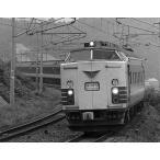 国鉄583系寝台特急電車 モハネ582M仕様 キット    【カツミ・KTM-363】