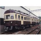 江ノ島電鉄300形 「304F」 チョコ電塗装(ヘッドマーク付き)(M車) 【MODEMO・NT144】