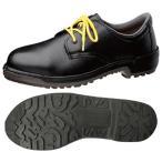 ミドリ安全 静電安全靴 MZ010J静電 ブラック