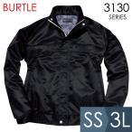 BURTLE バートル 作業服 B-Light 3130-035 カルゼブルゾン ブラック (SS〜3L) カジュアル 作業着