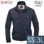 BURTLE バートル 春夏 作業服 7041-3 ストレッチドビージャケット ネイビー (SS〜3L) 作業着 7041シリーズ