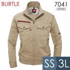 BURTLE バートル 春夏 作業服 7041-23 ストレッチドビージャケット カーキ (SS〜3L)  作業着 7041シリーズ