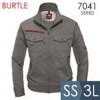 BURTLE バートル 春夏 作業服 7041-59 ストレッチドビージャケット オリーブグレー (SS〜3L) 作業着 7041シリーズ
