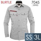 BURTLE バートル 春夏 作業服 7045-5 ストレッチドビー長袖シャツ シルバー (SS〜3L) 作業着 7041シリーズ