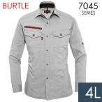BURTLE バートル 春夏 作業服 7045-5 ストレッチドビー長袖シャツ シルバー (4L) 作業着 7041シリーズ