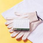 防災用 非常用品 光 HIKARI TOWEL 非常用圧縮セット(軍手・タオル) 非常用持ち出しセット