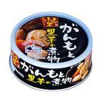 ホテイフーズ 缶詰 ふる里 がんもと里芋の煮物 48缶入 非常食 保存食 携行 備蓄 おかず
