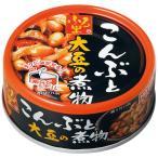 ホテイフーズ 缶詰 ふる里 こんぶと大豆の煮物 48缶 非常食 保存食 携行 備蓄 おかず
