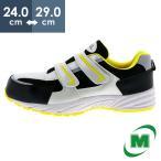 安全作業靴 ミドリ安全 ワークプラス MJ-355 マジックタイプ シルバーグレー/イエロー 軽量 スニーカー ローカット メッシュ 通気性 蒸れない