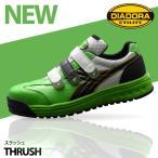 ディアドラ安全靴 スラッシュ 限定生産 グリーン/ブラック/ホワイト TR-621 DIADORA スニーカー ローカット 作業靴
