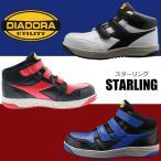 安全作業靴 ディアドラ スターリング SR-18 ホワイト/チャコールグレー SR-23 ブラック/レッド SR-24 ブラック/ブルー