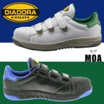 安全作業靴 ディアドラ モア MO-16 ホワイト/グリーン MO-24 ブラック/ブルー