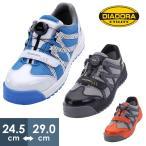 安全作業靴 DIADORA ディアドラ ピピット PP-117/PP-228/PP-728 全3色 24.5〜29cm Boa搭載 スニーカー