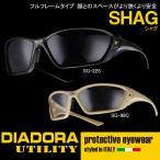 DIADORA ディアドラ 保護メガネ シャグ SG-22S ブラック スモーク おしゃれ サングラス UVカット 作業用 現場 ドライブ