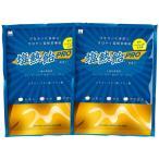 送料無料 ミドリ安全 塩熱飴PRO 1kg 2袋セット 水分補給サポート 塩飴 塩あめ 業務用 熱中飴 大容量