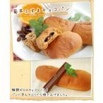 菊芋ふすまパン チョコ5個入 低糖質 パン 糖質制限 ダイエット ふすまロール ロールパン ブランパン ロカボ キクイモ イヌリン 糖質オフ 糖質カット