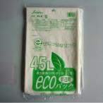 ゴミ袋半透明45L10枚入 ECOパック 60冊入 送料無料