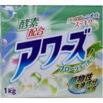 酵素配合 アワーズ フローラルの香り 1kg 10個入1箱 送料無料