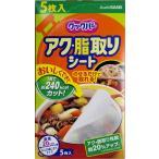 生活雑貨のみどりやYahoo店で買える「旭化成 クックパー アク・脂取りシート」の画像です。価格は97円になります。
