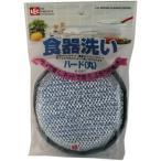 レック 食器洗い ハード(丸) K-0 97