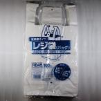 省資源タイプ レジ袋100枚入 乳 白45(45)号 RE45