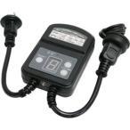 防雨型 コンセント タイマー 屋外 光センサータイマー 1200W (04-8007m)メール便送料無料