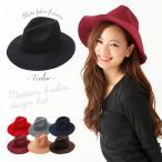 Ten-Gallon Hat - アウトレット ハット レディース 中折れ帽 帽子 つば広 春 夏 フェルト 中折れハット ar-DH1m メール便送料無料