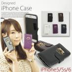 送料無料 iPhone5 iPhone5S iPhone6 ケース スマホケース SELECTION セレクション デザインリボン 手帳型 iPhone 5 6 ケース (ar-HAIPm)