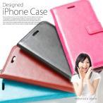 ショッピングSelection 送料無料 iPhone6 ケース スマホケース 無地 シンプル SELECTION セレクション レザー調 手帳型 iPhone 6 ケース (ar-IBASEm)