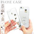 ショッピングSelection 送料無料 クリア カバー スマホケース 香水瓶 ビジュー キラキラ SELECTION セレクション iPhone 6 ケース (ar-IFASm)