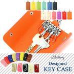 キーケース 6連 鍵 カギ ケース レディース メンズ Lulu&berry デザインキーケース ar-KEY-NAS/MKYEm メール便送料無料
