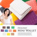 送料無料 財布 レディース SELECTION セレクション メッシュ風 型押し 3つ折り 財布 (ar-ORI-MEm)