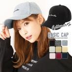 運動帽 - 帽子 キャップ メンズ レディース ベースボールキャップ 野球帽 スウェット 綿100 Lulu&berry ロゴ入り キャップ ar-SCCAP メール便送料無料