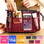 バッグインバッグ 大容量 トリプルファスナー 大きめ 薄型 軽量 仕切り ポケット A5 アウトレット インナーバッグ ar-TMPm メール便送料無料 mdbag
