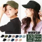 其它 - キャップ 帽子 レディース メンズ ベースボールキャップ 野球帽 Lulu&berry ワークキャップ ar-WCAPm メール便送料無料