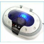 Yahoo!みどりや【送料無料】 超音波洗浄機 超音波洗浄器 メガネ 宝石 腕時計 アクセサリー 眼鏡 めがね 洗浄機 超音波クリーナー (pt-CC001)