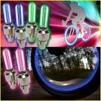 2個セット タイヤライト 自転車 ライト LEDライト サイクルライト ブルー グリーン ピンク cw80717m メール便送料無料