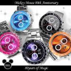 腕時計 Disney ディズニー ミッキー マウス 回転ベゼル クロノグラフ調 スワロフスキー ミッキー生誕80周年記念回転ベゼル腕時計 (fa-1050147)