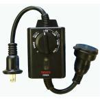 防雨型 光センサー タイマーコンセント 消灯設定時間付き (CDS24m)メール便送料無料