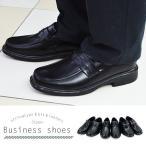 メンズ 紳士 靴 メンズシューズ 軽量 紐 ローファー ビット ビジネスシューズ (kh-1510)送料無料