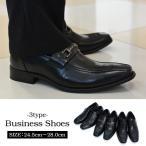 ビジネスシューズ メンズ 靴 紳士 牛皮 牛革 ビット 紐 ベルト ビジネスシューズ (kh-1517) 送料無料 サイズ交換対応品