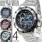 腕時計 メンズ スポーツウォッチ デジタル カレンダー アナデジ ビッグフェイス デュアルタイム メンズ腕時計 (ma-FSMB1-B)